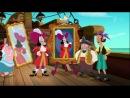 Джейк и пираты Нетландии - 2 сезон, 8 серия