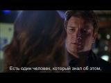 Касл - 5 сезон 2 серия (Eng+Sub.Rus)